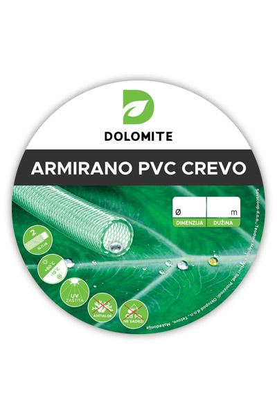 Armirano PVC crijevo